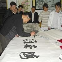 张仲平先生陶园传艺