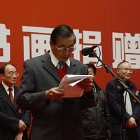 省博物馆授予三代130幅书画收藏证