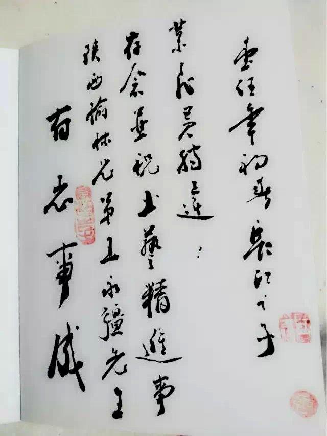 中华长江之子正在签名售书活动!