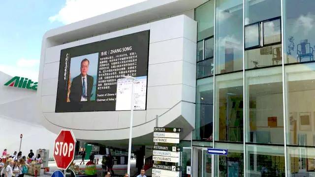 """著名艺术家张松先生中国画作品受邀参加""""2015米兰世博会中国书画艺术节""""活动"""