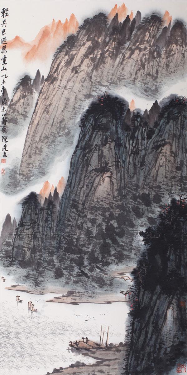 徽墨留韵——陈廷友中国画展4月10日在亚明艺术馆开幕
