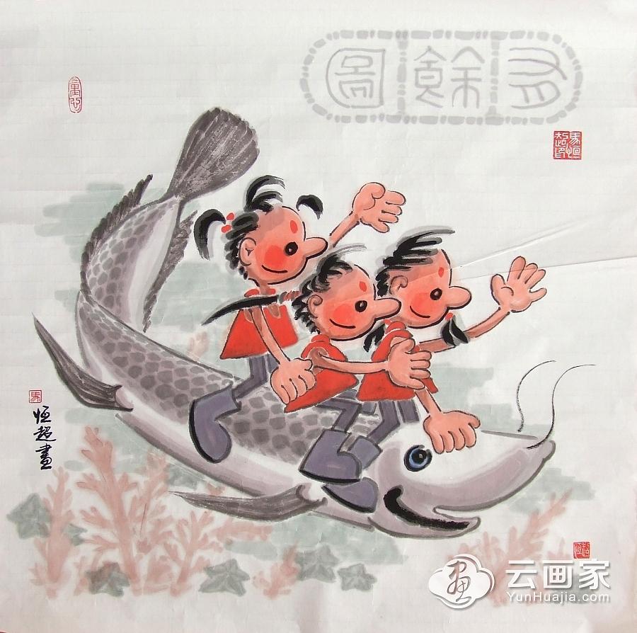 金龙3童图@马恒超