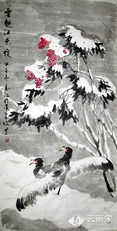 雪艳江天夜