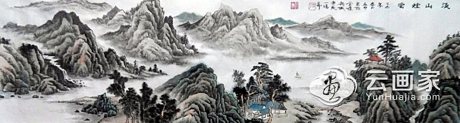 溪山烟云@张益明
