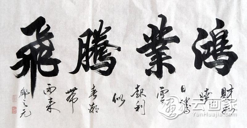 作品011