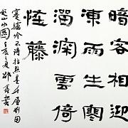 刘因诗一首@邵鑫