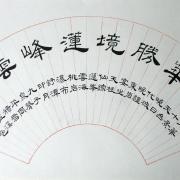 九华胜境莲峰云海