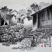 涉县王金庄