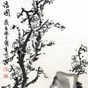 竹石梅三清图@黄庆生