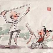 剑康乐寿@马恒超