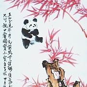 巴蜀熊猫诗意画派创始人高瑞作品