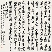 吴雪书法002