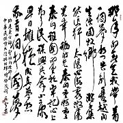 吴雪书法004