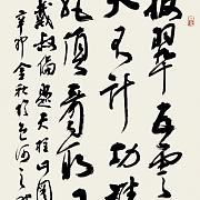 吴雪书法003