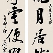 吴雪书法006