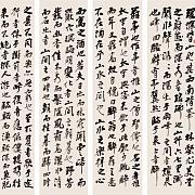 吴雪书法015