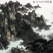 云山清普图