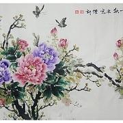 《富贵花开》
