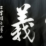 作品020